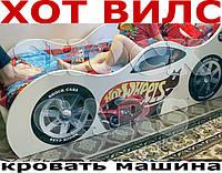 Кровать машина ХОТ ВИЛС купить кровать-машина.com.ua недорого, цена от производителя! Детская кровать ХОТ ВИЛС - встречаем красавицу!