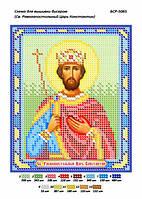 """Схема для частичной вышивки бисером 15х12 см  """"Св. Равноапостольный Царь Константин"""""""