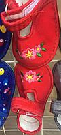Детские тапочки оптом 13-17,5 цветочки красные, фото 1