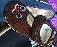 Детские тапочки оптом 13-17,5 коричневые глазки