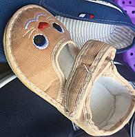 Детские тапочки оптом 13-17,5 бежевые глазки
