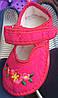 Детские тапочки оптом 13-17,5 розовые цветочки