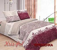 Полуторный набор постельного белья 150*220 из Сатина №004 KRISPOL™