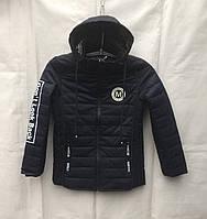 Куртка удлиненная подростковая для мальчика 10-14 лет,темно синяя