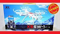 Продвинутая модель. Квадрокоптер X5SW-1 c WiFi камерой. Хорошее качество. Стильный дизайн. Код: КДН1898