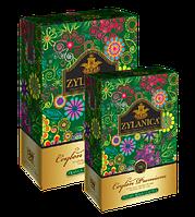 Чай зеленый  Zylanica GP1  Премум 100 и 200 гр