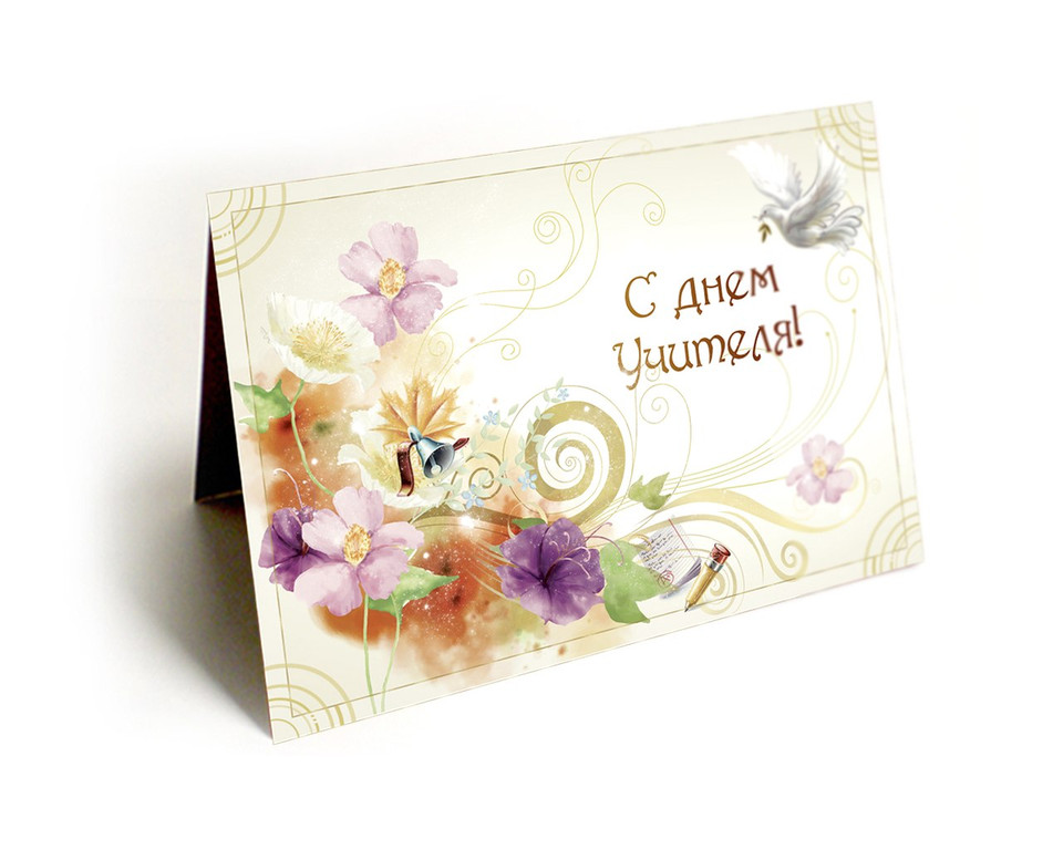 Печать открыток. 2