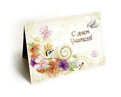 Печать открыток. 3