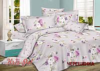 Полуторный набор постельного белья 150*220 из Сатина №1005AB KRISPOL™