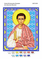 """Схема для частичной вышивки бисером 15х12 см  """"Св. Апостол Филипп """""""