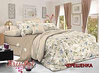 Полуторный набор постельного белья 150*220 из Сатина №60602 KRISPOL™
