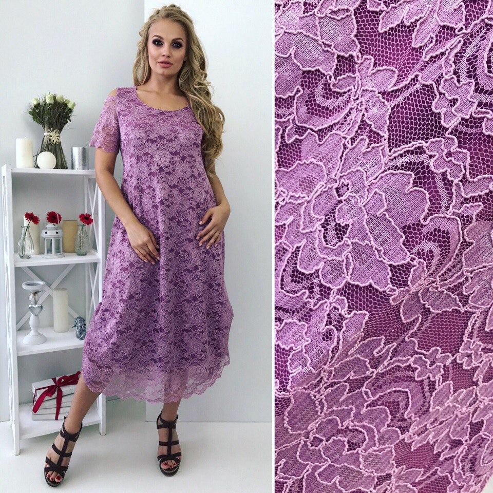 b91d348441d Купить Платье батала гипюр оптом и в розницу от интернет-магазина ...