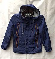 Куртка демисезонная подростковая для мальчика 10-15 лет,синяя