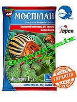 МОСПИЛАН 1г; инсектицид от колорадского жука (300 шт уп)