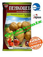 Пенкоцеб 40 грамм, фунгицид защита от фитофтороза (100 шт упак)
