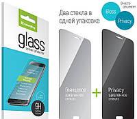 Samsung J5 (2016) J510 защитное стекло 9H ColorWay конфиденциальное