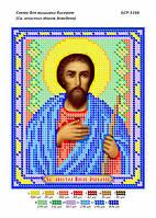 """Схема для частичной вышивки бисером 15х12 см  """"Св. апостол Иаков Зеведеев"""""""