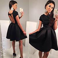 Женское Платье неопрен с открытой спиной