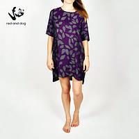 Асимметричное платье Red and Dog Yeast Purple