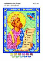 """Схема для частичной вышивки бисером 15х12 см  """"Св. Царь и Пророк Давид """""""