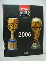 Все чемпионаты мира по футболу с 1930 по 2010 гг. Том 8