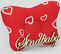 """Подушка c ортопедическими свойствами для новорожденных """"Сердечко"""""""