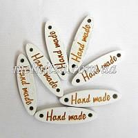 """Бирка деревянная """"Hand made"""", 8х28 мм,  5 шт. цвет белый"""