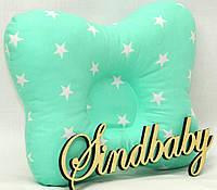 58653d4c217 Ортопедическая подушка для младенцев в категории детские подушки в ...
