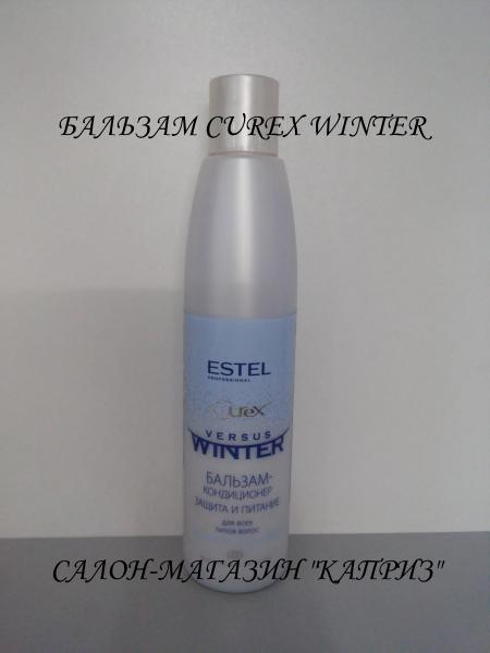 Бальзам для волос зимний ESTEL WINTER 250мл