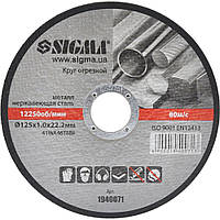 Круг отрезной по металлу Sigma Ø125x1.0x22.2мм, 12250об/мин 1940071
