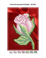"""Схема для частичной вышивки бисером 9х12 см  """"Роза"""""""