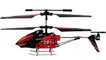 Вертолет WL Toys S929 RTF 220 мм IR (WL-S929 Red), фото 2