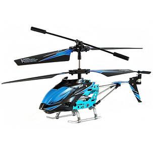 Вертолет WL Toys S929 RTF 220 мм IR (WL-S929 Blue), фото 2
