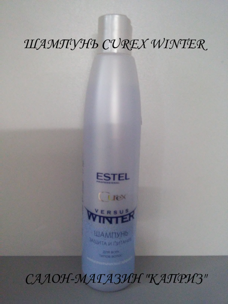 Шампунь для волос зимний ESTEL WINTER 300мл