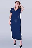 Длинное платье бенгалин. Цвет темно-синий. Размер 52, 54, 56, 58. Код 583. Хмельницкий