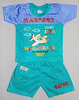 Мятные детский костюм на 1 - 5 лет