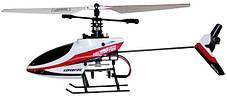 Вертолет GreatWall Xieda RTF 200 мм 2.4 ГГц (GreatWall-9958 Red), фото 3
