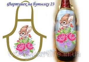 Фартушек №23