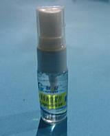 Антифог спрей 15 ml