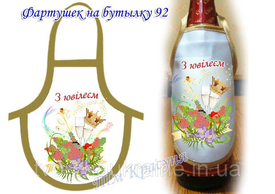 Фартушек №92