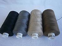 Нитки Coats EPIC №30 300м акционные цвета
