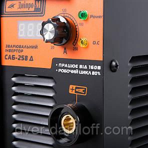 Сварочный инвертор Дніпро-М САБ-258Д, фото 2