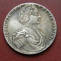 1 рубль 1712 г. Петр I . Московский тип
