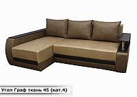 """Угловой диван """"Граф"""" ткань 45 категория 4 (Прессованная замша), фото 1"""
