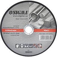 Круг отрезной по металлу Sigma Ø180x1.6x22.2мм, 8500об/мин 1940231