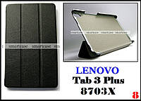 Черный чехол на Lenovo Tab 3 8 plus 8703X (TB-8703X), чехол книжка TFC эко кожаный