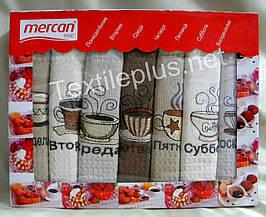 Полотенца вафельные кухоные - Mercan - Неделька - 7 шт. - 45*70 - 100% хлопок - Турция -