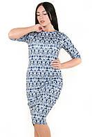 Платье футляр ZANNA BREND 681 S,M,L,XL (44,46,48,50) т.синий принт геометрический,рукав три четверти
