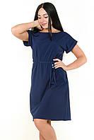 Женское синее батальное платье до колена и коротким рукавом
