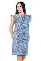 Легкое женское джинсовое платье с воланами
